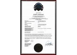 CE Document (EILR and EILR - HF Series)
