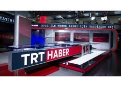 TRT İSTANBUL KURUÇEŞME STÜDYOLARI